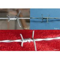 Buy cheap 16*16 Double Strand Barbed Wire Coil For Security Fence , High Tensile from wholesalers