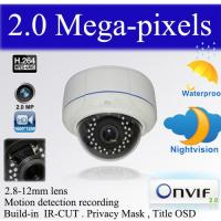 Buy cheap Business Megapixel IP Camera , Wireless Outdoor Security Camera System from wholesalers