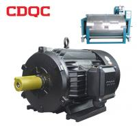 Wholesale Variable Frequency Induction Motor industrial washing machine motor 4kw Compact Structure from china suppliers