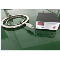 Buy cheap 33KHZ Ultrasound Vibration Transducer for External connection from wholesalers
