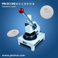 Buy cheap Circular sample cutter from wholesalers