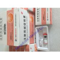 Buy cheap HCG 9002-61-3 Injection Anabolic Steroids Chorionic Gonadotropin Beta Polypeptide from wholesalers
