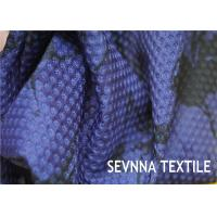 Buy cheap Semi Dull Textured Recycled Nylon Fabric Activewear Textiles With Jacquard Stripes from wholesalers