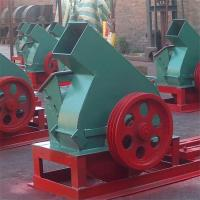 China Good offer wood chipping machine/wood chips making machine on sale