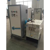 Buy cheap Automatic Food / Grain Packing Small Nitrogen Generator 570 * 570 * 950 mm from wholesalers