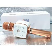 Buy cheap Portable speaker wireless microphone taiwan hot selling microphone Tosing plus from wholesalers