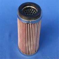 Buy cheap Replace oil filter for McQuay WSC WDC centrifugal compressor units from wholesalers