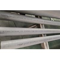 Buy cheap Pickling Surface Duplex Stainless Steel Pipes S2205 Material Grade ASTM A790-18 from wholesalers