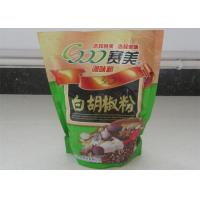 Buy cheap Recyclable Colorful Heat Seal Snack Food Stand Up Pouch With Zipper from wholesalers