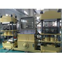 Buy cheap Efficient 4000KN Brake Pad Molding Machine Double Stations Easy Operation from wholesalers