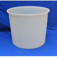 Buy cheap Vegetables Storage Container Plastic Fertilizer Mixing Tanks Fish Tank from wholesalers