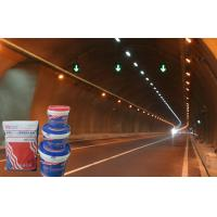 Buy cheap Basement High Flexible K11 Slurry Waterproof Coating 1.5mm from wholesalers