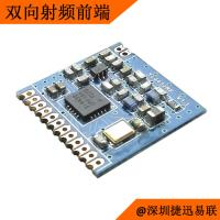 Buy cheap YL-4432G RF module from wholesalers