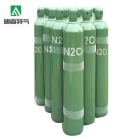Buy cheap High purity  Industry grade 99.9% nitrous oxide gas N2O GAS from wholesalers