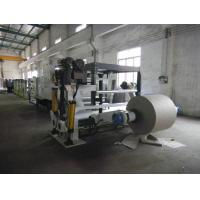Buy cheap Sheeting Paper Converting Machine from wholesalers