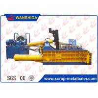 Buy cheap Front out Scrap Metal Baler 1200kg / Hour For Waste Metal Recycling Yard from wholesalers