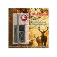 MMS IR Wireless Hunting Trail camera Manufactures