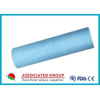 Mesh Perforated Spunlace Printing Nonwoven Fabric Roll For Household /Vehicle Cleaning Manufactures