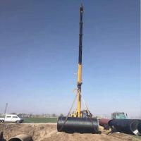 Buy cheap XGC25T 20 Ton Crawler Telescopic Boom Crane For Construction Building from wholesalers