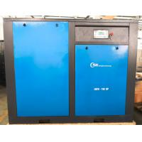 Buy cheap Rotary Air VSD Screw Compressor 150Hp With 110KW Frequency Inverter from wholesalers