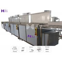 Buy cheap Watch Chain Ultrasonic Cleaning Machine , 33L Ultrasonic Blind Cleaning Equipment from wholesalers