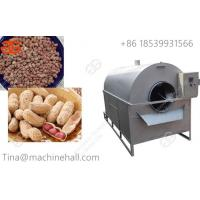 Buy cheap Small peanut roaster machine for sale peanut roastering machine factory price from wholesalers