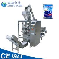 Buy cheap High Speed Washing Powder Packing Machine 20-50 Bags/min Small Packet Packing Machine from wholesalers