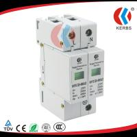 Buy cheap lightning arrester/ surge arrester from wholesalers