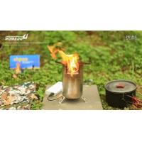 Buy cheap China wholesale high quality biomass hot blast stoves from wholesalers