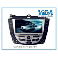 Buy cheap 8'' Two DIN Car DVD Player for HONDA Accord 07 with GPS/BT/IPOD/SD/CD/RSD from wholesalers