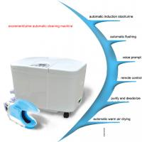 Buy cheap Nursing robot(Intelligent cleaning and nursing machine) from wholesalers