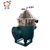 Buy cheap ZYDH Type Centrifugal Oil Water Separator For Vegetable And Animal Oil from wholesalers