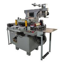 Buy cheap Automatic Self-adhesive Paper Die Cutting Machine With Sheeting Function from wholesalers
