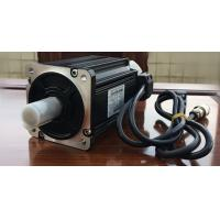 Buy cheap Continuous Industrial Servo Motor Heavy Duty 200 HZ 3000 - 4000RPM from wholesalers