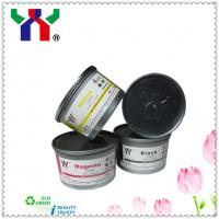 Buy cheap Non Phenolic Resin, Eco-friendly Offset Printing Ink from wholesalers