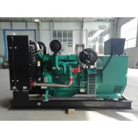 Buy cheap 60kva sound proof open type diesel generator with cheapest price for Southasia market from wholesalers