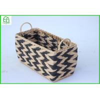Buy cheap Popular style 100% handwoven rectangle  home storage basket with paper material, box, wine gift basket from wholesalers