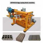 Buy cheap manual brick making machine, block making machine, block making machine for sale, cement bricks machine from wholesalers