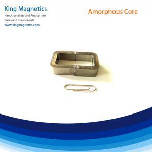 Tiny Amorphous C Core