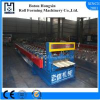 Buy cheap Step Tile Roofing Sheet Roll Forming Machine For Power Plant Canopies from wholesalers