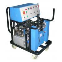 Buy cheap Polyurea spraying machine product