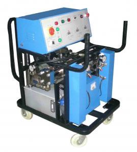 Wholesale Polyurea spraying machine from china suppliers