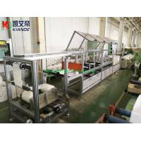 Buy cheap Mylar film forming machine used to for the polyester film into sleeve for busduct from wholesalers