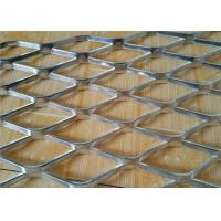 Buy cheap High Rigidity Diamond Hole Standard Expanded Metal Mesh for Petroleum from wholesalers