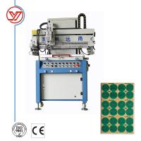 Buy cheap Easy Operation Flatbed Screen Printing Machine 800 Pcs/H Speed Single Color from wholesalers