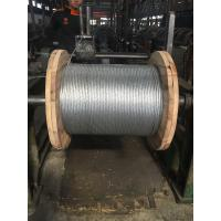 Buy cheap High Strength Heavy Galvanized Steel Wire Cable For Overhead Power Transmission Line from wholesalers