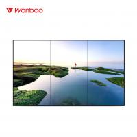 Buy cheap Video Wall Lcd Touch Screen Panel 46 Inch With Seamless Bezel Large Sizes from wholesalers