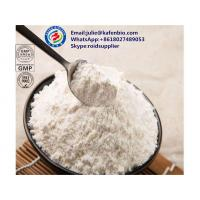 Buy cheap CAS 82834-12-6 Pharmaceutical Powder N-[(S)-1- Carbethoxy -1- Butyl ]-(S)- from wholesalers