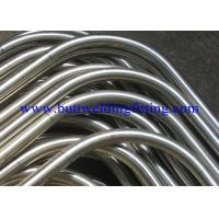 Buy cheap Pickled Hot Rolled XS XXS Welded Stainless Steel Pipe ASTM A312 A312M TP304 for Chemical from wholesalers