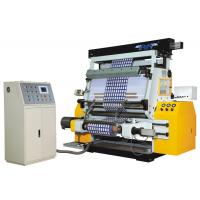 Buy cheap Slitter Rewinder Machine , Auto Inspection Machine With Deviation Correction System from wholesalers